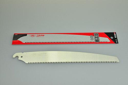 NISHIGAKI 西垣牌 N-736 鋸 鋸子 用替刃270mm一枚入(岡田Z牌,近正手鋸可共用)