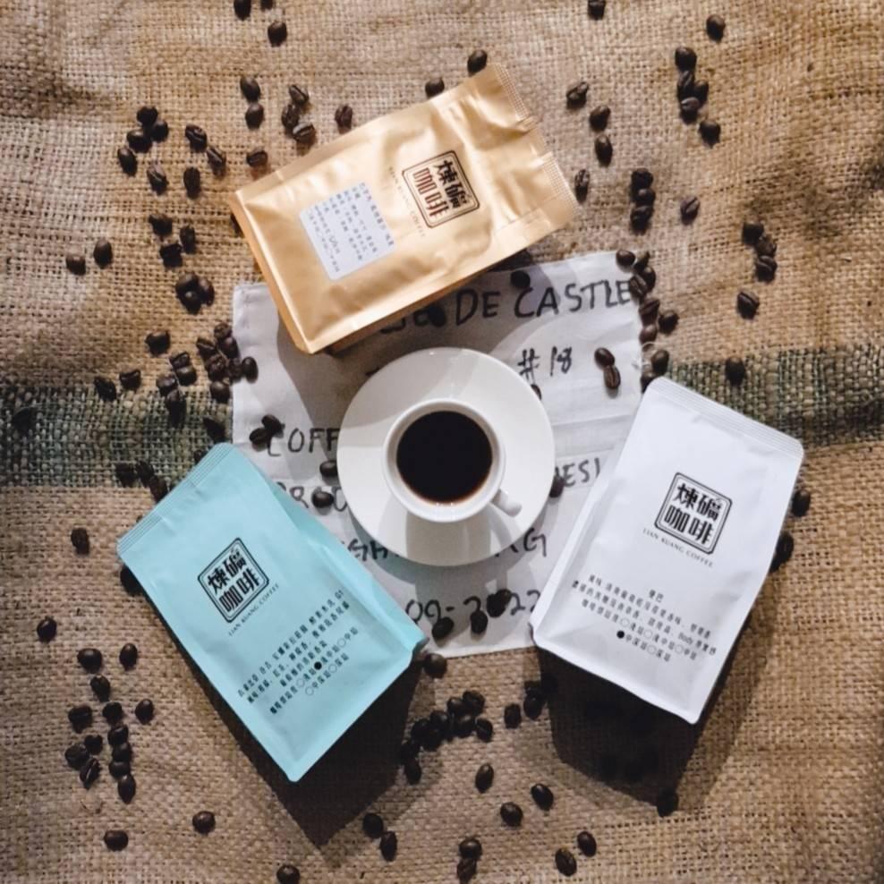 谷吉 科恰處理廠 水洗 咖啡豆 ~煉礦咖啡~自家烘焙 接單烘焙 1  4磅