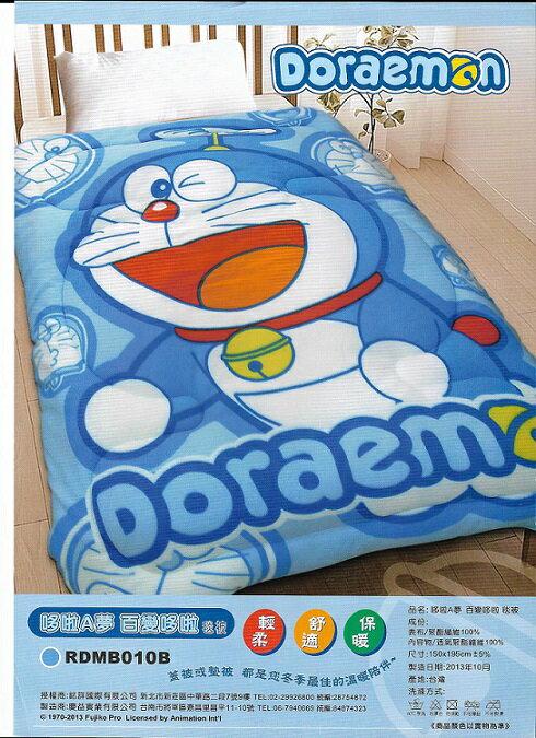 哆啦A夢 百變哆啦毯被暖暖被 ( 附專屬收納提袋 )【150 X 195 CM】