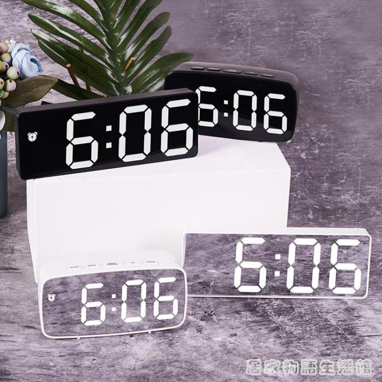 2021搶先款 創意簡約鏡面LED數字鐘電子鐘多功能鐘表化妝鏡鬧鐘插電兩用鬧鐘 居家物語 新年狂歡