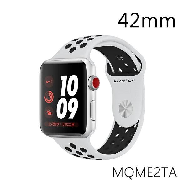 AppleWatchS3Nike+GPS+Cellular銀色鋁金屬錶殼配銀白色黑色Nike運動型錶帶42mm(MQME2TAA)