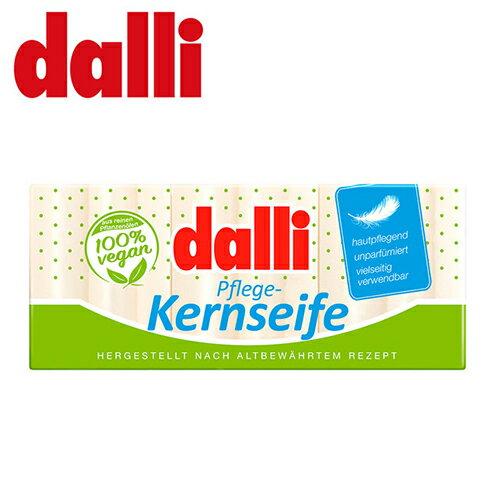 德國Dalli 純植物油親膚抗敏洗衣皂-3入【愛買】