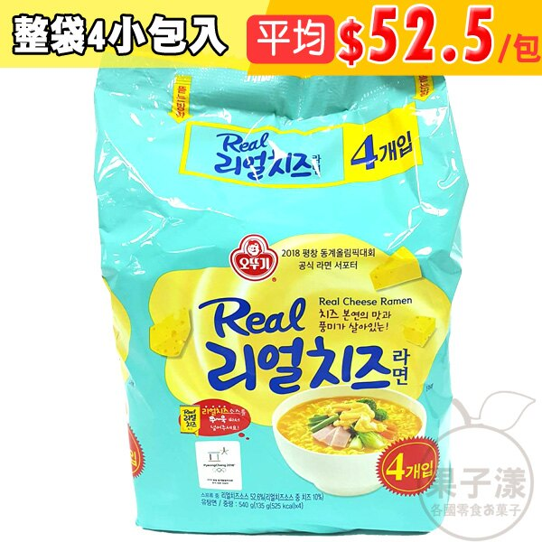 韓國不倒翁 真起司醬拉麵 泡麵 (袋裝4小包入) [KR419B]