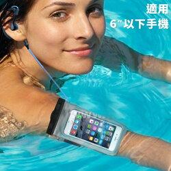 Avantree Walrus運動音樂手機防水袋(可接防水耳機)【SV7359】 快樂生活網