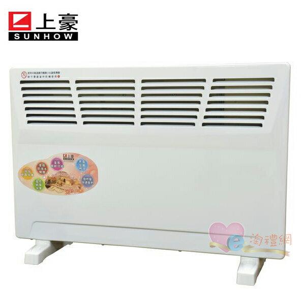 淘禮網 CH-818 上豪熱對流電暖器