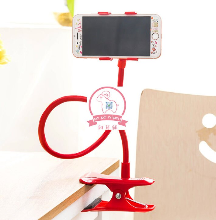 多功能手機支架、懶人支架(6色) 紅/水藍/黑/紫/粉/寶藍