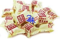 分享幸福的婚禮小物推薦喜糖_餅乾_伴手禮_糕點推薦(台灣) 友賓 特濃牛奶太妃糖 1包 600 公克 (約 80 顆) 特價 89 元 (拜拜節慶用糖 婚禮用糖 聖誕糖 喜糖 活動用糖)▶全館滿499免運