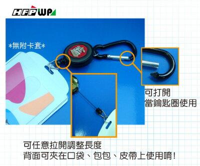 HFPWP 超聯捷多功能伸縮吊環(附鐵掛勾無附卡套)識別證夾溜溜球萬用夾 AST-240 / 個