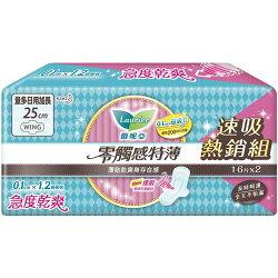 蕾妮亞 衛生棉 零觸感 量多日用加長型 25cm (16片X2包)