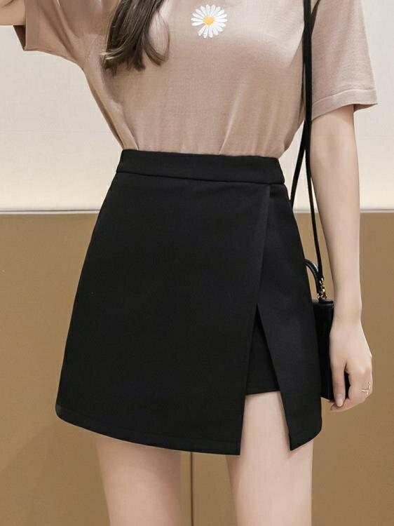 褲裙 胖mm大碼不規則小心機開叉半身裙褲春季a字包臀一步裙西裝短裙 果果輕時尚