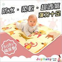 戒尿布隔尿墊產褥墊看護墊-竹纖維三層防水生理墊(75*120)-JoyBaby 0