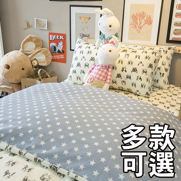 熱銷推薦★北歐風 床包被套組 (10款任選) 綜合賣場 台灣製造 磨毛床包組 7