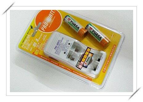 鎳氫充電器 (內附3號充電池2個)/一組入{促399}