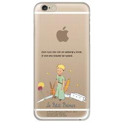 空壓氣墊保護殼-小王子經典版【為摯愛哭泣】《iPhone/ASUS/HTC/LG/OPPO/Samsung/Sony》