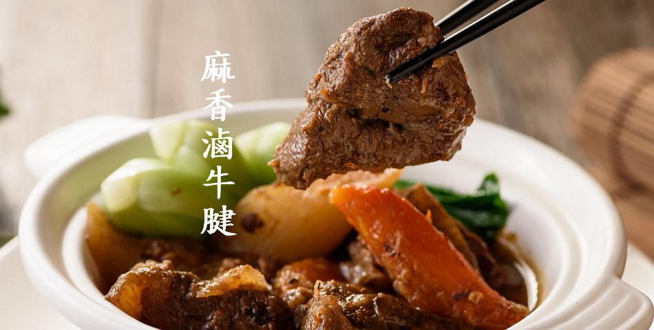 御申園上海料理 - 限時優惠好康折扣