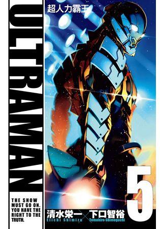ULTRAMAN超人力霸王05