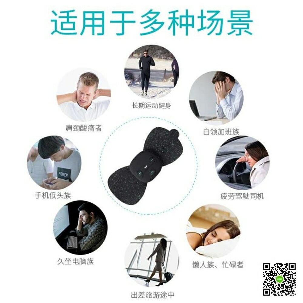 按摩儀 隨身多功能迷你便攜肩頸按摩貼頸椎按摩器經絡按摩儀魔力脈沖按摩 清涼一夏钜惠