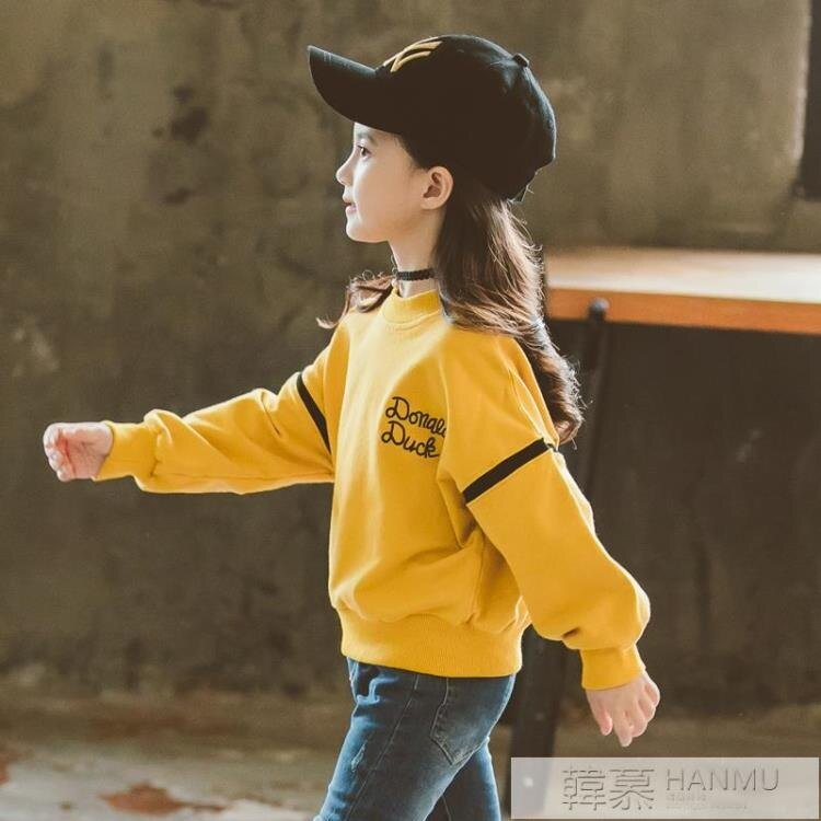 女童春秋裝長袖t恤新款韓版衛衣女孩春秋款洋氣寬鬆網紅上衣T  全館免運