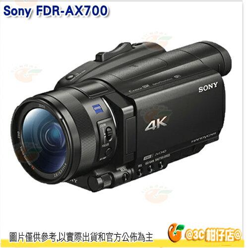 送64G4K卡+原電等 Sony FDR-AX700 高畫質數位攝影機 公司貨 自動對焦系統 4K HD 數位相機 T 蔡司 鏡頭