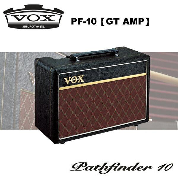 【非凡樂器】VOX Pathfinder 10 Guitar (PF-10)電吉他小音箱/電吉他擴大機