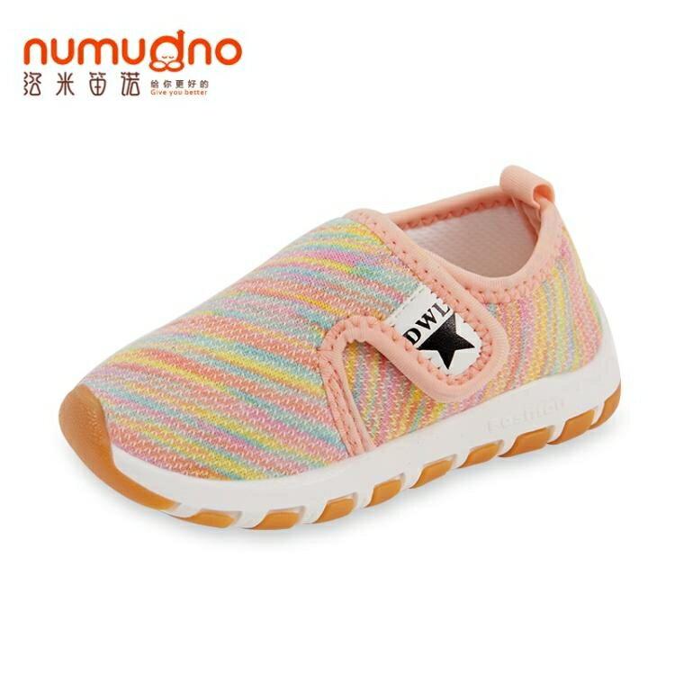 寶寶鞋秋季1-3歲2男女嬰兒軟底學步鞋子透氣止滑機能鞋運動小童鞋  新年鉅惠 台灣現貨