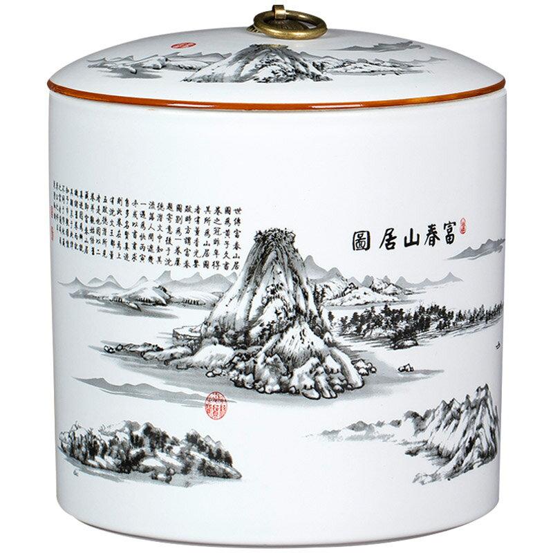 景德鎮陶瓷中式茶葉罐子密封罐防潮家用普洱 雙十一