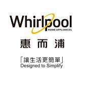 Whirlpool惠而浦小家電品牌館