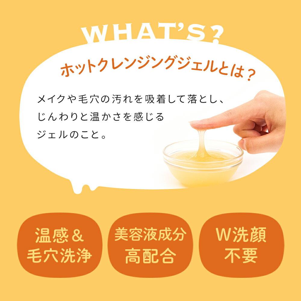 日本小熊維尼限定版新上市-熱銷Skinvill溫感洗顏卸妝凝露-日本必買  / 日本樂天代購(1700*0.24) 2