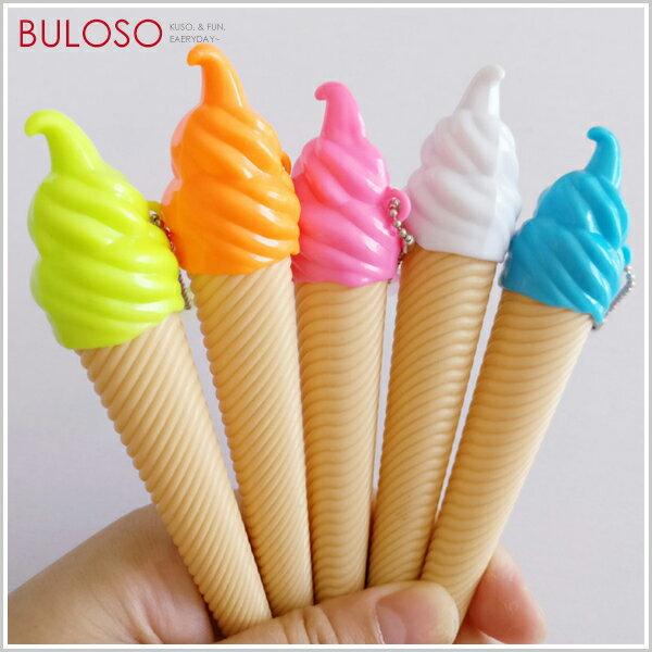 《不囉唆》冰淇淋甜筒造型帶墜飾自動鉛筆 辦公/文具/獎品/禮物(不挑款/色)【A426589】