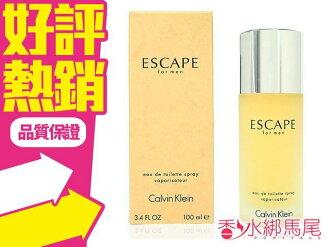 CK Escape 逃逸男性淡香水 香水空瓶分裝 5ML◐香水綁馬尾◐