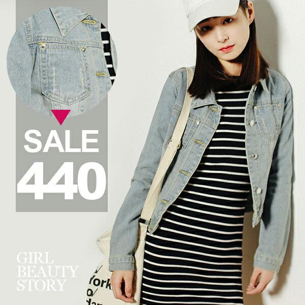 SiSi Girl:SISI【C7036】韓版翻領銅扣水洗刷色仿舊牛仔外套修身顯瘦短款丹寧牛仔外套