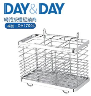 洗樂適衛浴:DAY&DAY餐具桶(ST3003T)