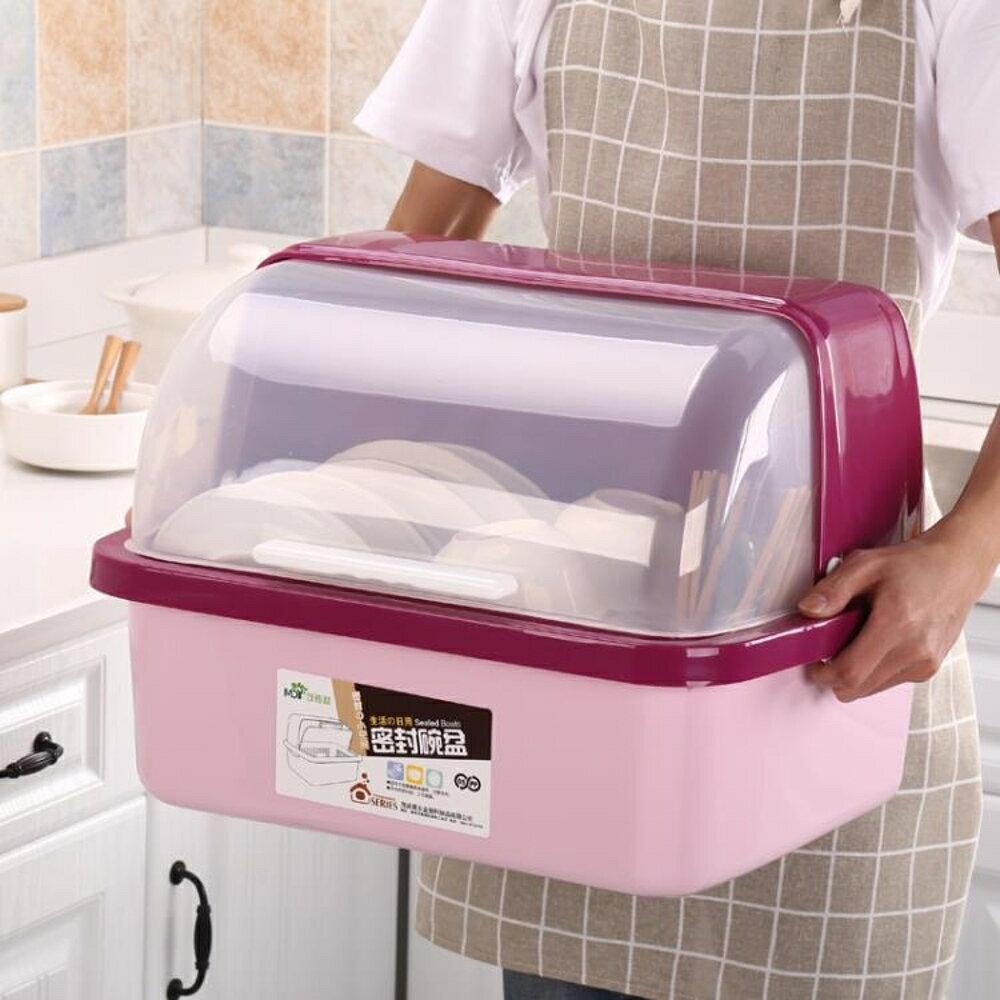 瀝水架 放碗櫃塑料家用廚房瀝水碗架裝餐具碗筷碗碟架收納盒帶蓋箱置物架 歐歐流行館