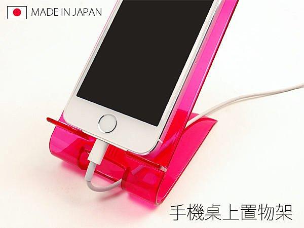 Loxin【SV3165】日本製 手機桌上置物架 手機架 支架 充電 壓克力 智慧型手機 iphone 5 406