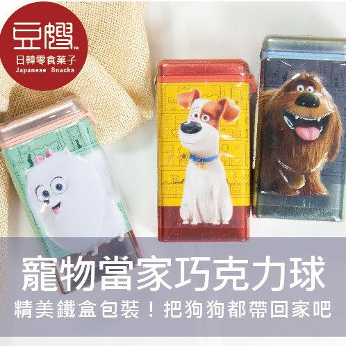 【豆嫂】英國零食 蹦蹦幫 寵物當家巧克力(隨機出貨)