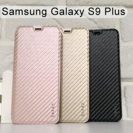 【Dapad】卡夢隱扣皮套三星GalaxyS9+S9Plus(6.2吋)
