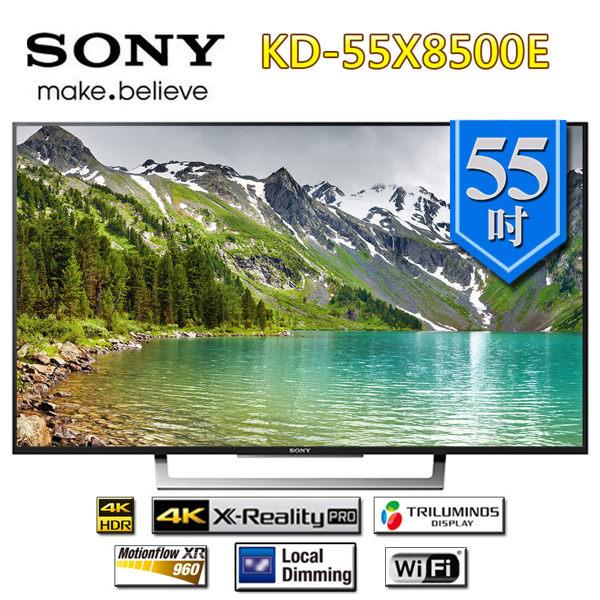 奇博網:SONY新力KD-55X8500E55吋4K液晶電視公司貨《贈基本桌裝》