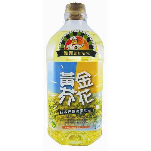 維義黃金芥花低多元健康調合油2L【愛買】