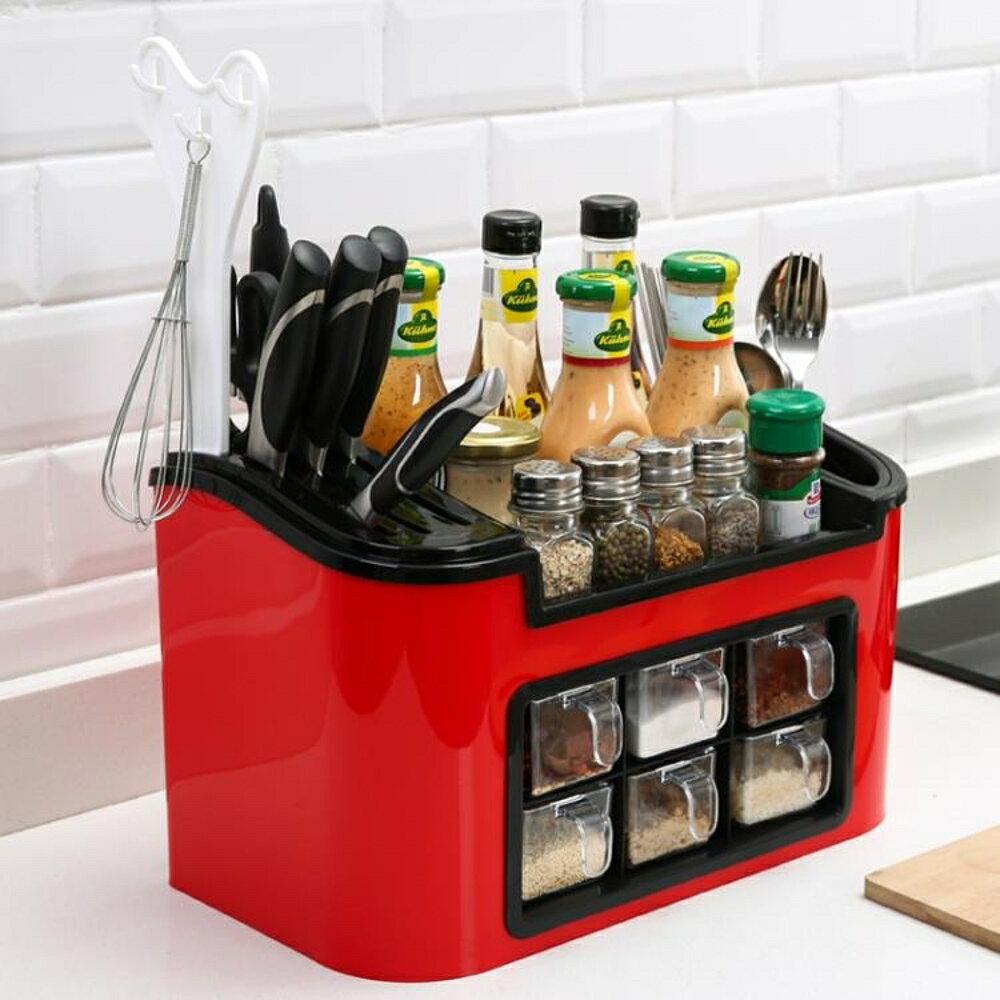 廚房用品調料盒套裝家用鹽糖佐料收納盒組合裝塑料調味罐瓶置物架   全館八五折
