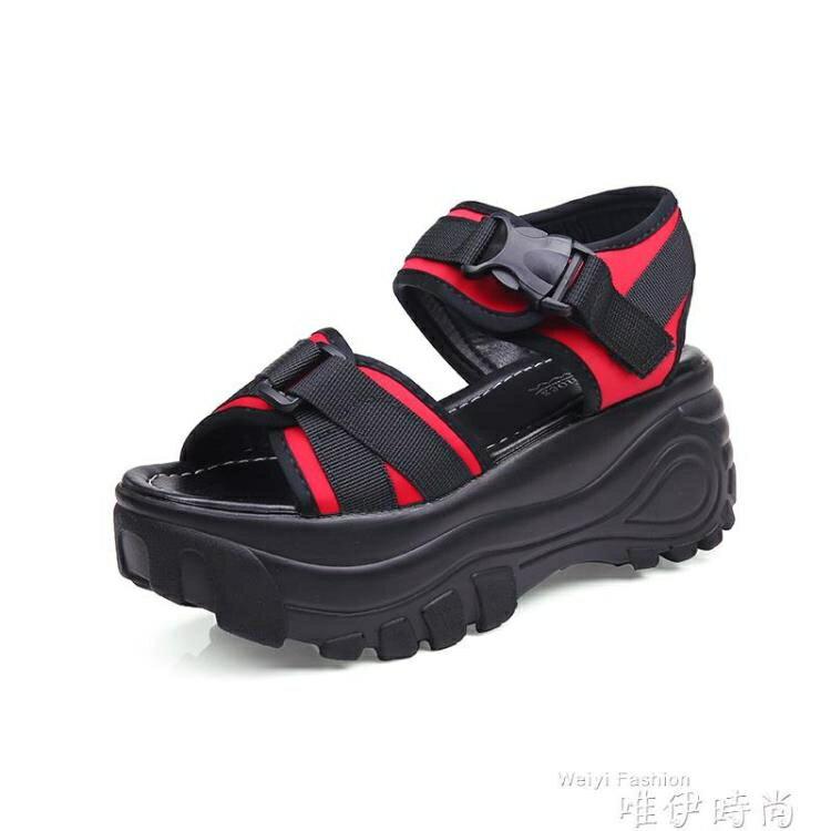 鬆糕涼鞋 厚底涼鞋女鬆糕底2020夏季新款鞋子高跟防水臺坡跟羅馬鞋小碼 韓國時尚週 尾牙年會禮物