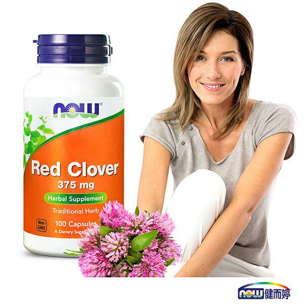 NOW健而婷-紅花苜蓿-頂級植物異黃酮(100顆/瓶)