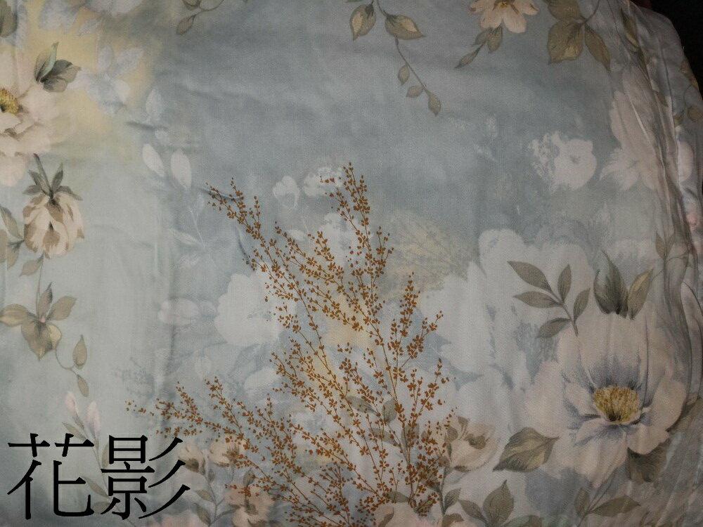 [床工坊] -{特價出清款}-天絲涼被-可挑花色 4