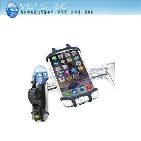 「YEs 3C」Xplova 行動手機座 支援4-6吋手機 pokemon go寶可夢 單車、嬰兒車 有發票
