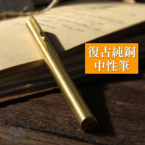 《DA量販店》Traveler's Notebook 複古 磨砂 黃銅筆 原子筆 簽字筆 藍色墨水(V50-1717)
