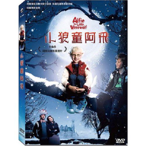 小狼童阿飛DVD