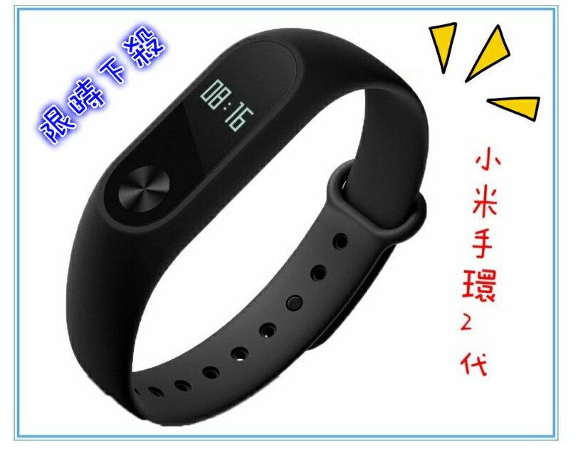 限時下殺 台版小米手環2代 手環 小米 運動 心跳 智能手環 手錶 計步器 藍牙 0