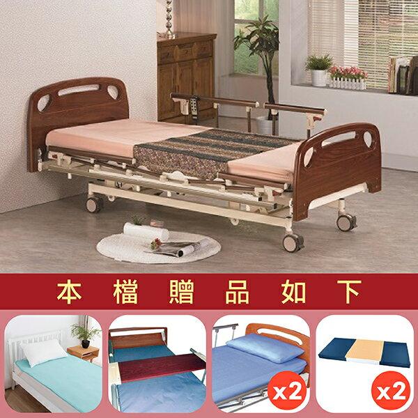 【康元】三馬達護理床。日式醫療電動床B-650,贈品:NorthFox高透氣床墊x1+餐桌板x1+床包x2+中單x2