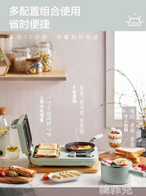 麵包機 小熊三明治機輕食早餐機家用小型多功能四合一加熱吐司壓烤面包機 MKS