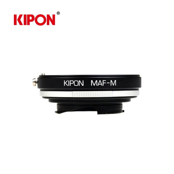 KIPON接環專賣店:MAF-LM轉接環(總代理公司貨)