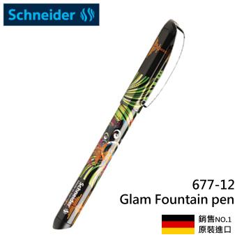 德國製造】Schneider 施奈德 浮雕鋼筆 Glam Fountain pen 677 #12 迷幻音樂 推薦情人節禮物